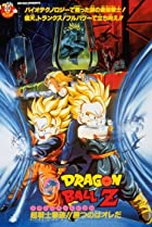 Image of Dragon Ball Z: Bio-Broly