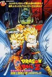 Doragon bôru Z: Sûpâ senshi gekiha! Katsu no wa ore da Poster