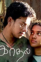 Image of Kaadhal