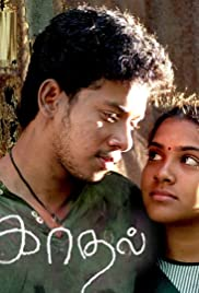 Kaadhal (2004) Poster - Movie Forum, Cast, Reviews