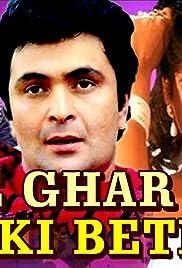 Bade Ghar Ki Beti Poster