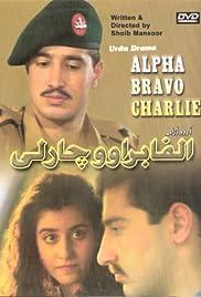 Alpha Bravo Charlie Poster