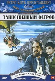 Tainstvennyy ostrov Poster