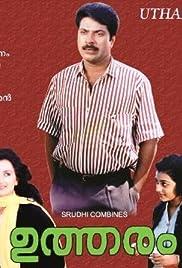 Utharam(1989) Poster - Movie Forum, Cast, Reviews