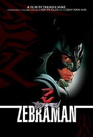 Zebraman(2004) Poster - Movie Forum, Cast, Reviews
