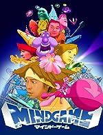 Mind Game(2004)