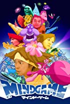 Mind Game (2004) Poster