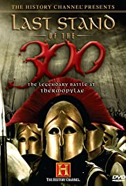 Last Stand of the 300 (2007) Poster - Movie Forum, Cast, Reviews