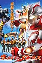 Image of Ultraman Mebius