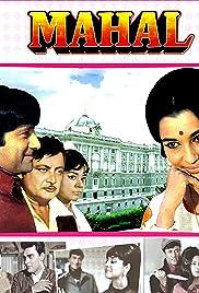Mahal Poster