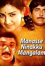 Manase Ninakku Mangalam