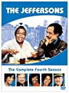 """The Jeffersons: Once a Friend (#4.3)"""