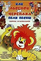 Image of Kak lvyonok i cherepakha peli pesnyu