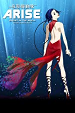 Ghost in the Shell Arise Border 3 Ghost Tears(2014)
