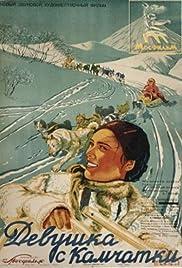 Devushka s Kamchatki Poster