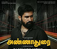 Annadurai 2017 Tamil Movie