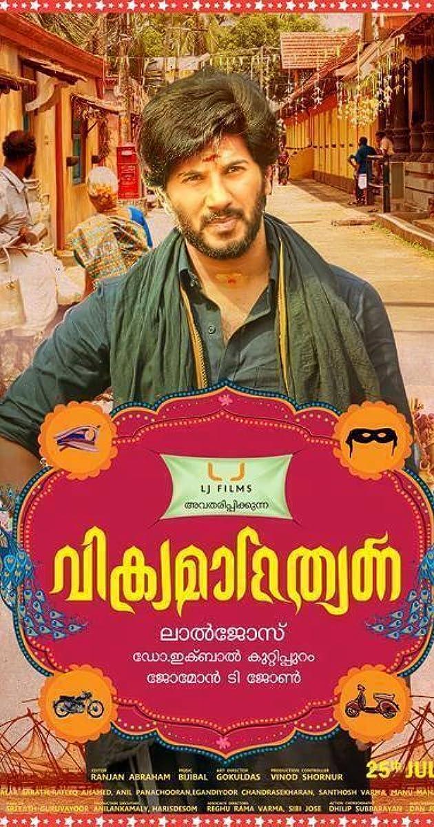 vikramadithyan malayalam full movie hd