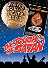 """Mystery Science Theater 3000: The Touch of Satan (#10.8)"""