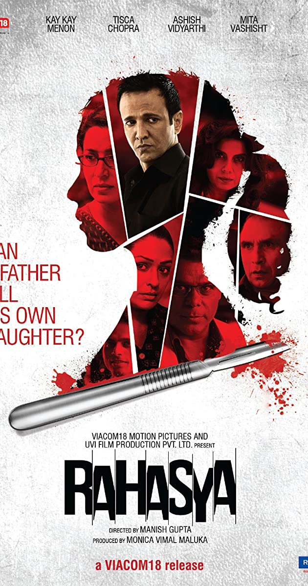 Rahasya (2015) - IMDb