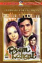 Image of Prem Kahani