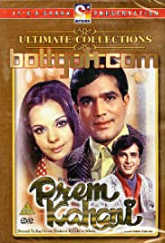 Prem Kahani Poster