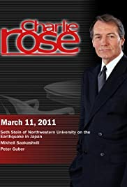 Episode dated 11 March 2011 Poster