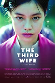 The Third Wife (2019) poster