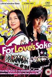 Ai to makoto(2012) Poster - Movie Forum, Cast, Reviews