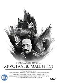 Khrustalyov, My Car! Poster