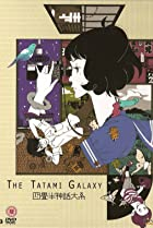 Image of The Tatami Galaxy