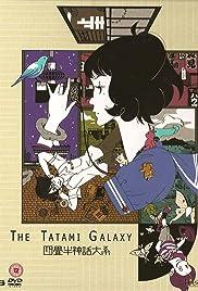 Yojôhan shinwa taikei Poster
