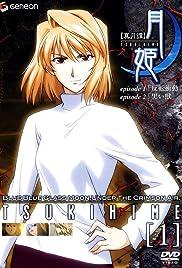 Lunar Legend Tsukihime Poster - TV Show Forum, Cast, Reviews