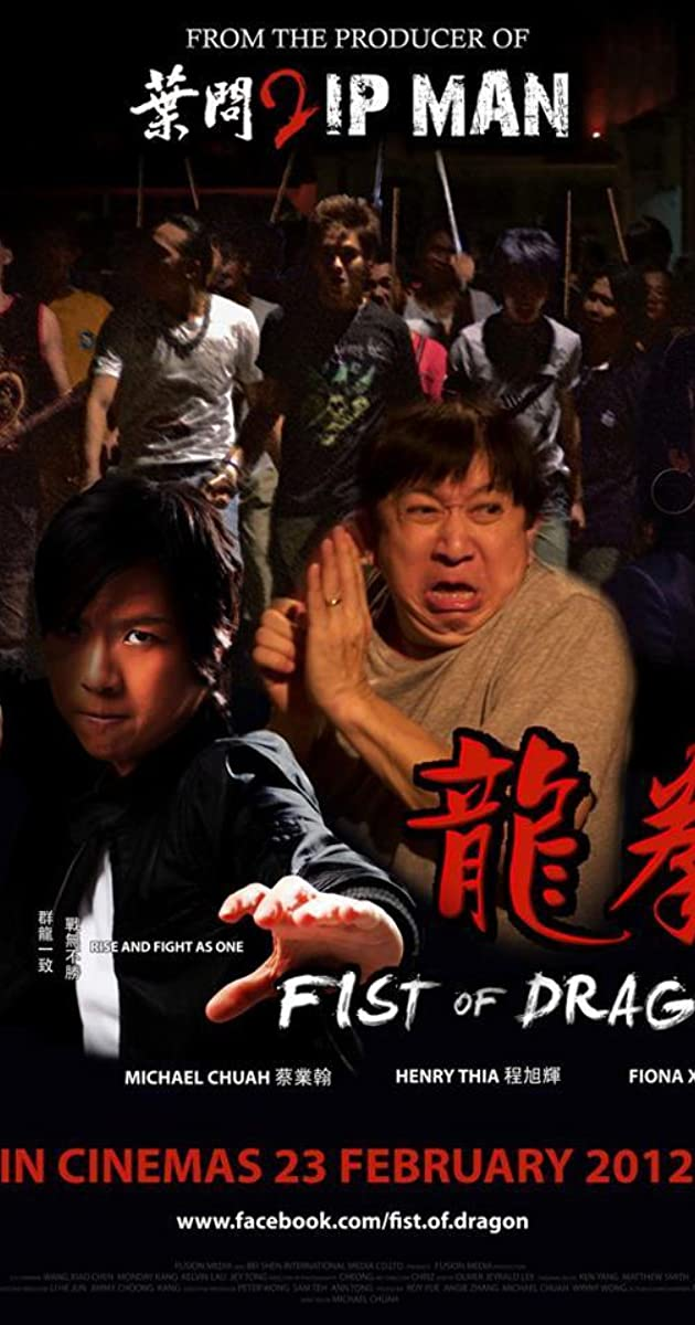 Fist of Dragon 2011  IMDb
