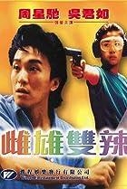 Image of Liu mang chai po