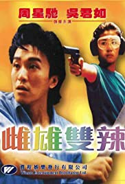 Liu mang chai po Poster