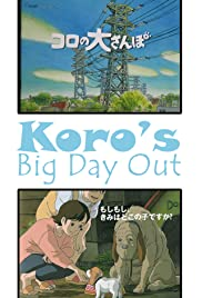 Koro's Big Day Out Poster