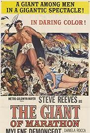 The Giant of Marathon(1959) Poster - Movie Forum, Cast, Reviews