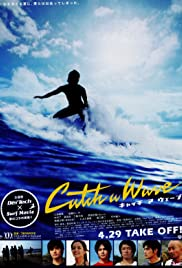 Catch a Wave (2006)