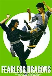 Shi ying xiong chong ying xiong Poster