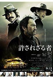 Watch Movie Unforgiven (2013)