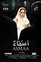 Image of Asmaa