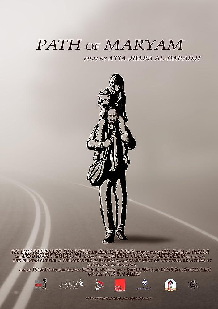 Path of Maryam