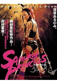 Watch Movie Samurai Princess (2009)