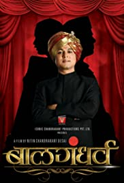 Sound of Heaven: The Story of Balgandharva Poster