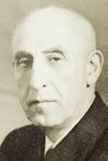 Mohammed Mossadegh Picture