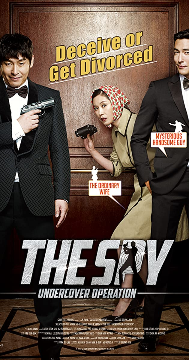 The Spy Undercover Operation 2013 BRRip