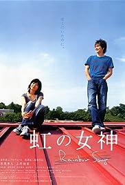 Niji no megami(2006) Poster - Movie Forum, Cast, Reviews