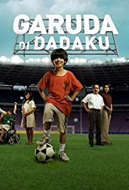 Garuda di dadaku (2009) Poster - Movie Forum, Cast, Reviews