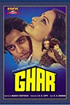 Image of Ghar