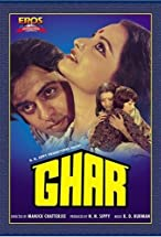 Primary image for Ghar